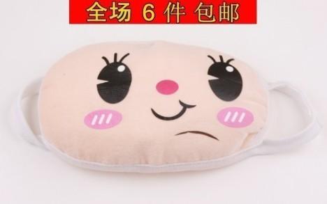 韩国可爱卡通表情开心笑脸口罩