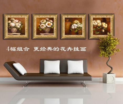 客厅装饰画欧式时尚装饰画