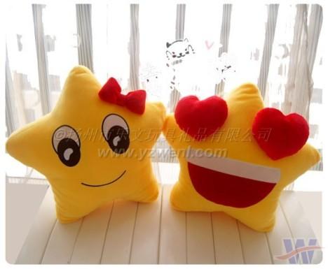 表情卡通黄星星毛绒玩具