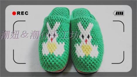 纯手工毛线拖鞋 双层加厚编织
