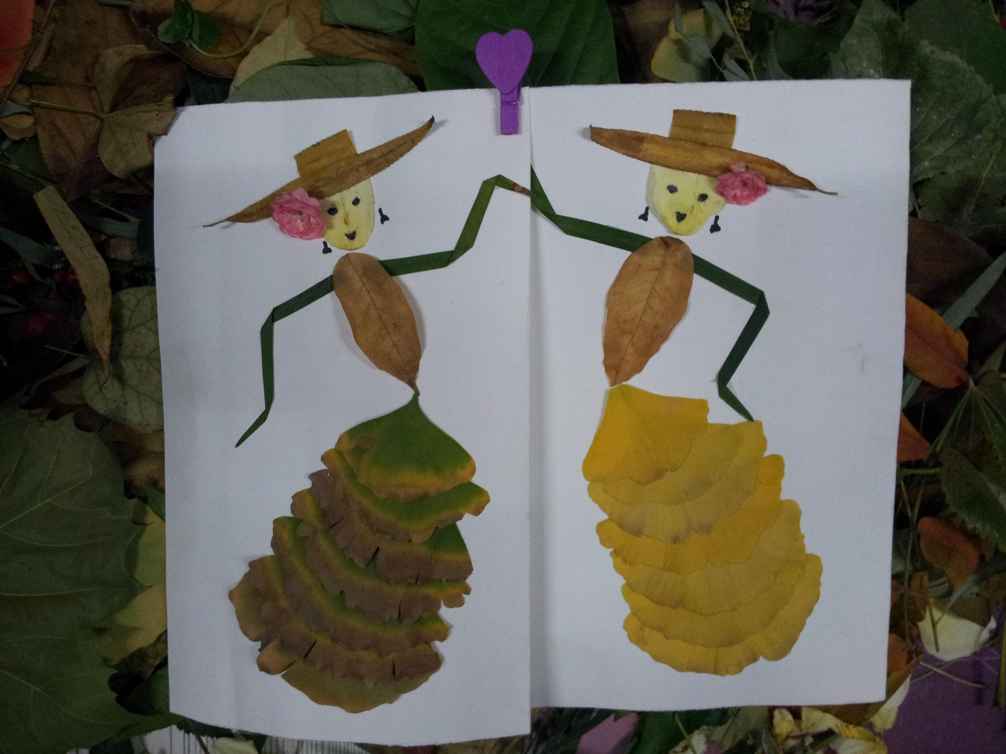 做的树叶粘贴画