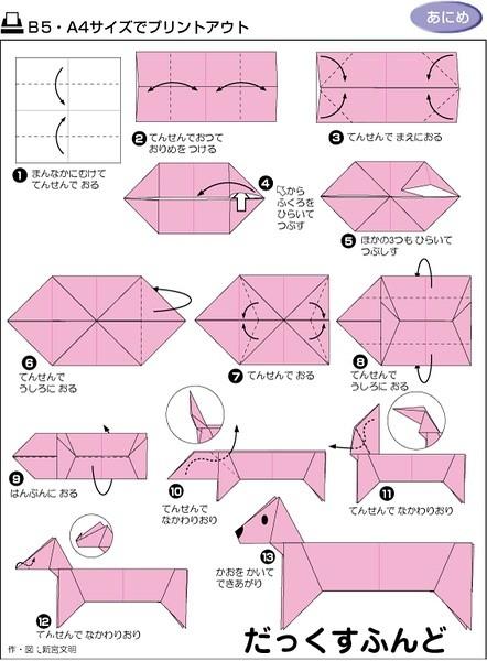 网友熊霹雳分享▲教你简易日式可爱折纸▼: -蘑菇街