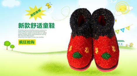 可爱儿童纯手工毛线棉鞋猫头鞋冬季编织加厚海绵保暖