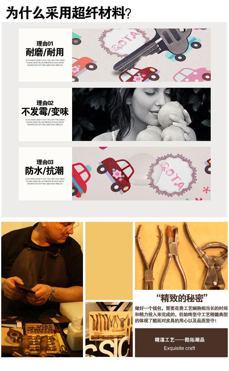 【qota小清新可爱汽车手拿钱包】-包包-箱包皮具