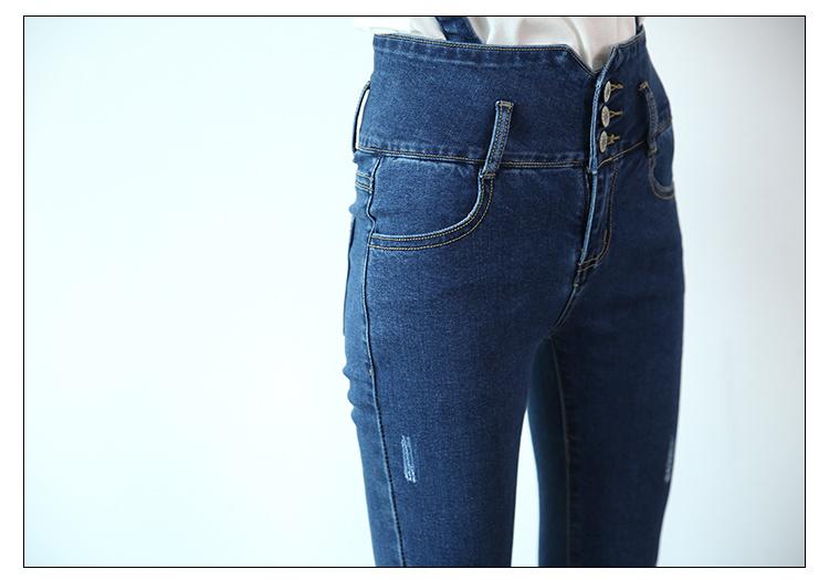 韩版高腰排扣小脚铅笔背带牛仔裤