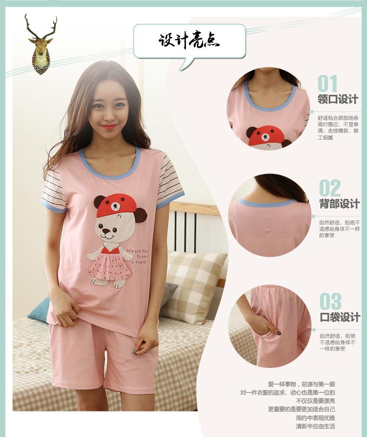 韩版可爱小熊情侣家居服套装