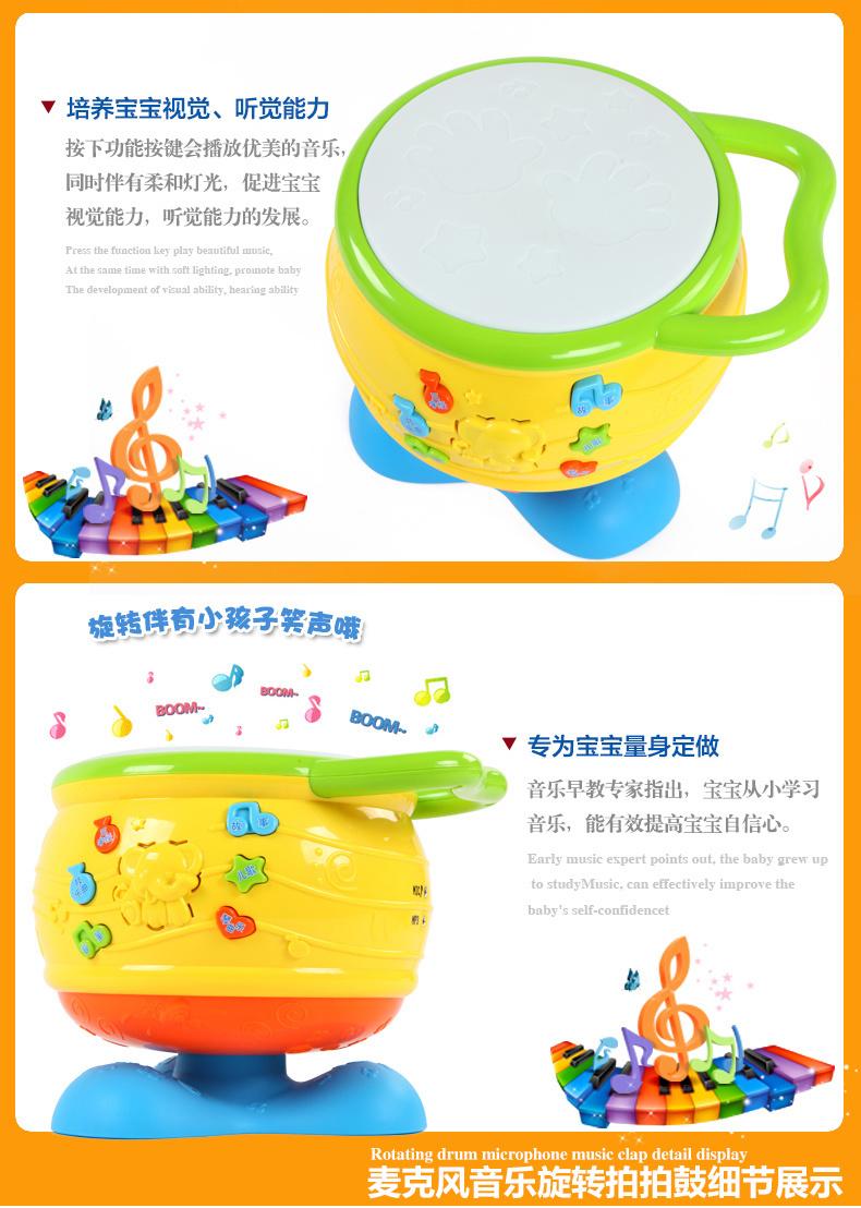 儿童麦克风音乐旋转拍拍鼓玩具