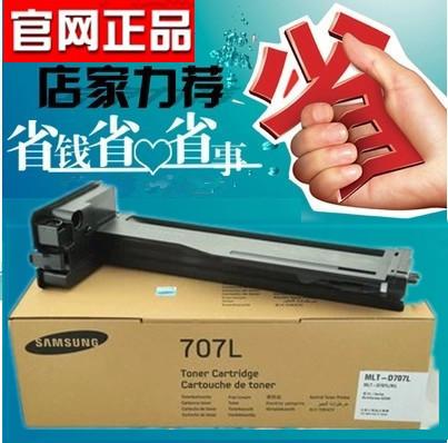 三星k2200搭配图片_三星k2200如何搭配