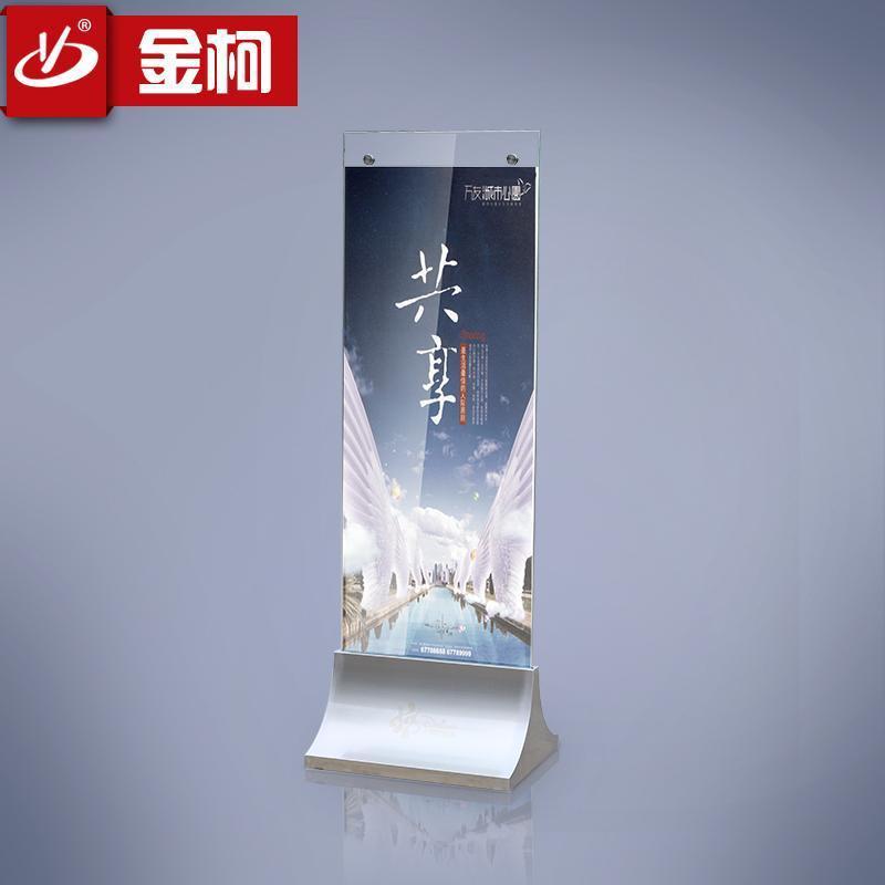 大画幅海报指示牌 钢化玻璃宣传