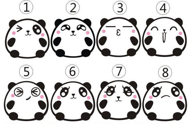 儿童房墙贴 可爱卡通表情熊猫