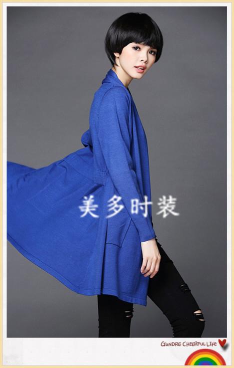 浅蓝色无领呢子大衣搭配