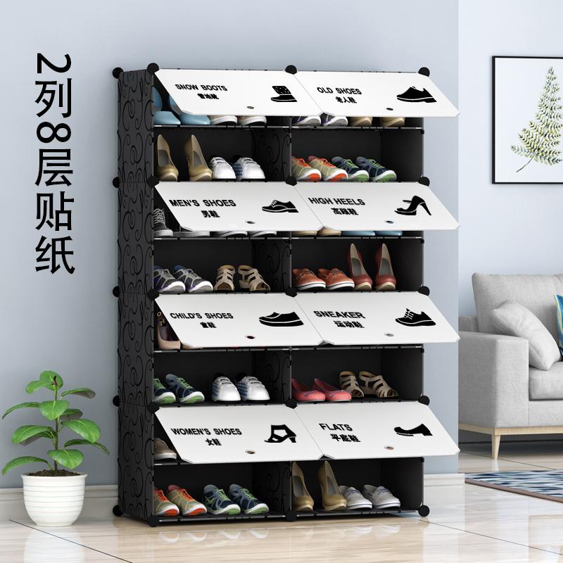 简易鞋柜防尘鞋架多层组装收纳塑料树脂加固简约现代创意拆装特价