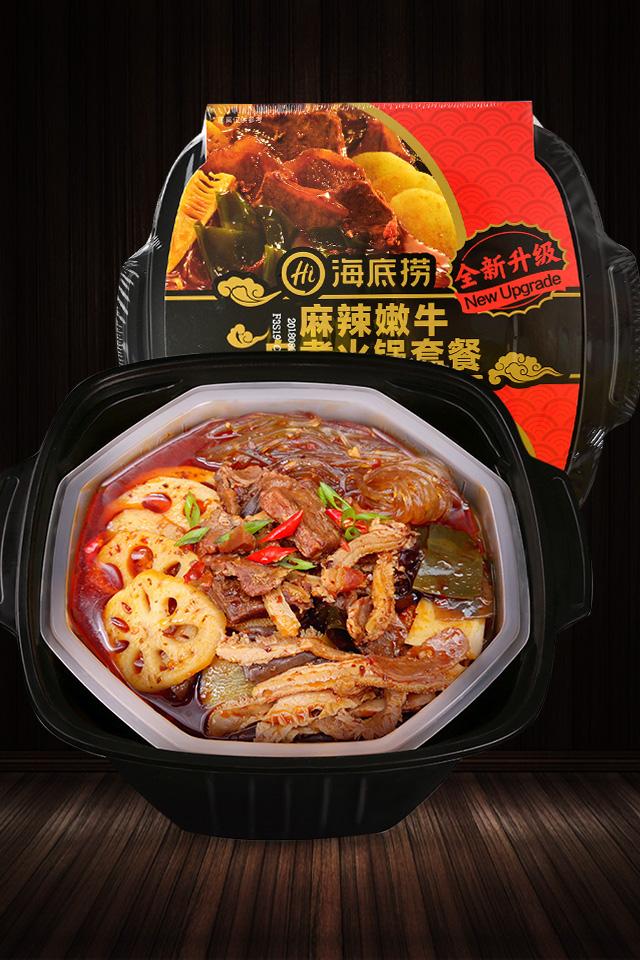 海底捞麻辣嫩牛懒人自煮自热火锅即食自助方便速食小火锅单盒荤菜