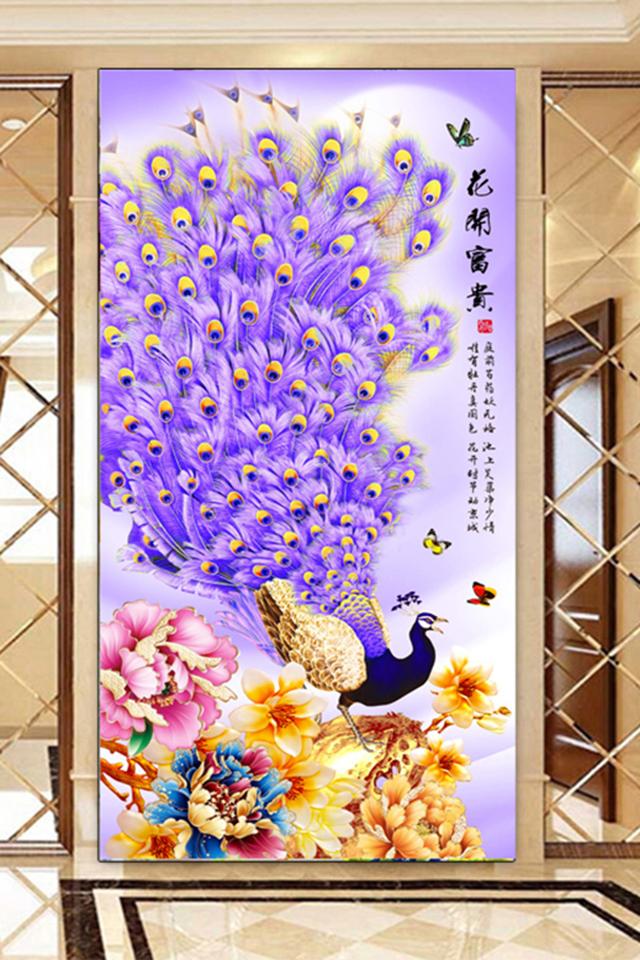 钻石画满钻2018新款客厅十字绣玄关竖版家和富贵紫孔雀简单点贴砖
