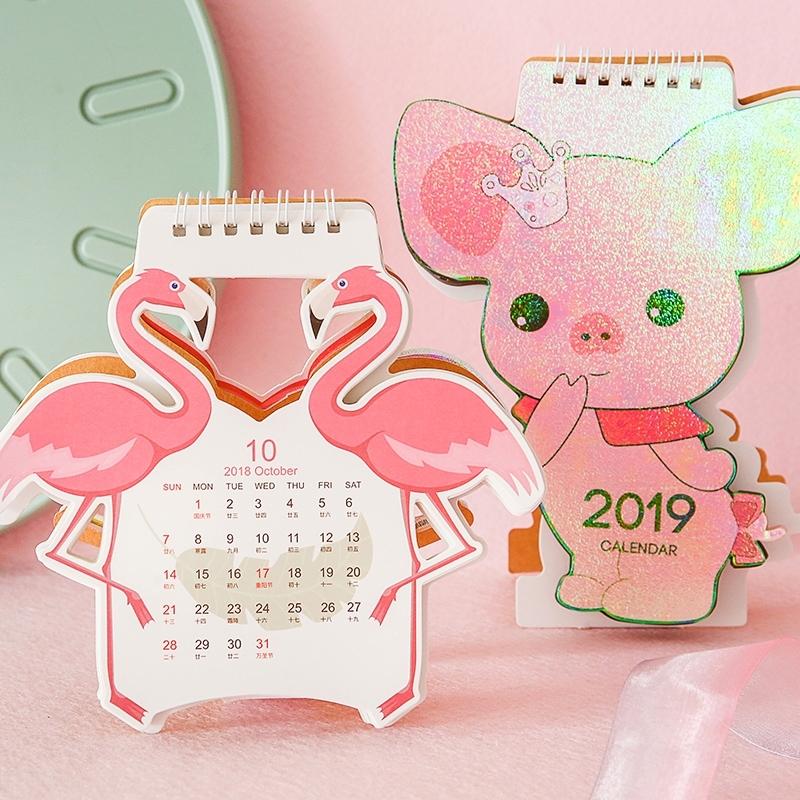 迷你炫彩造型台历可爱卡通2019年日历造型小台历2018创意小清新日历图片
