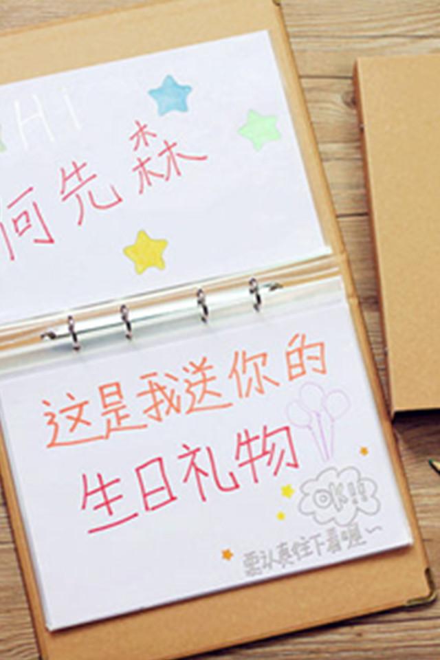 抖音手绘纪念册diy创意情侣生日礼物手工画册表白本相册送闺蜜男创意