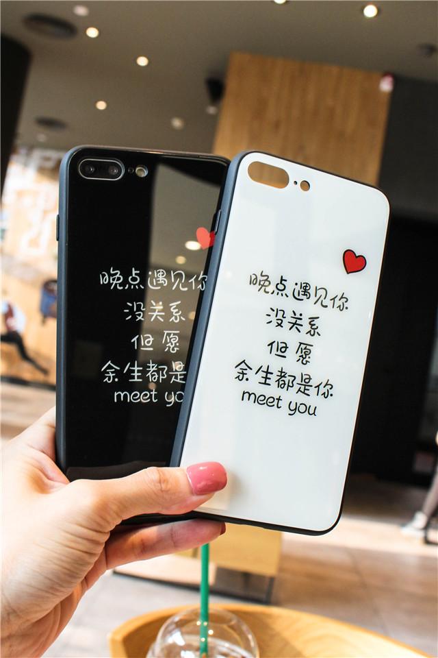 韩国ins个性oppor17r15手机壳玻璃情侣y97x27