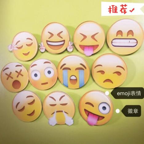 【可爱emoji表情qq表情徽章】--鱼萌婧bc-蘑菇街优店