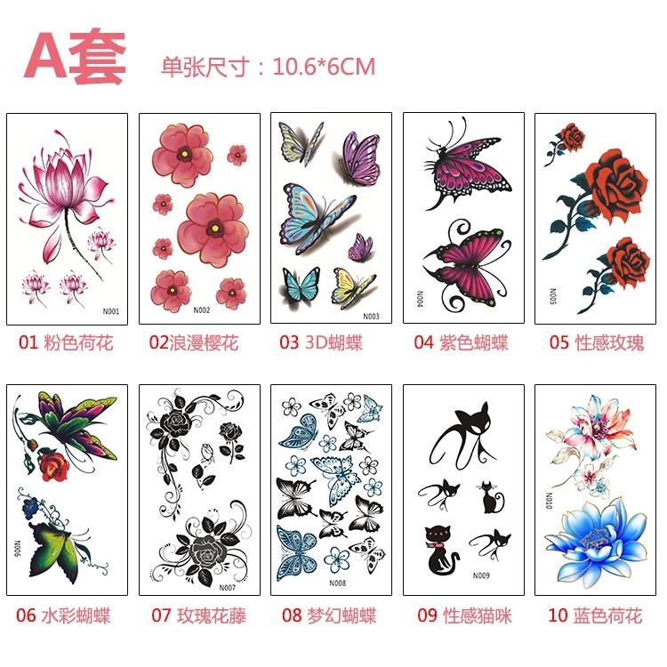 10片装玫瑰蝴蝶樱花纹身图片