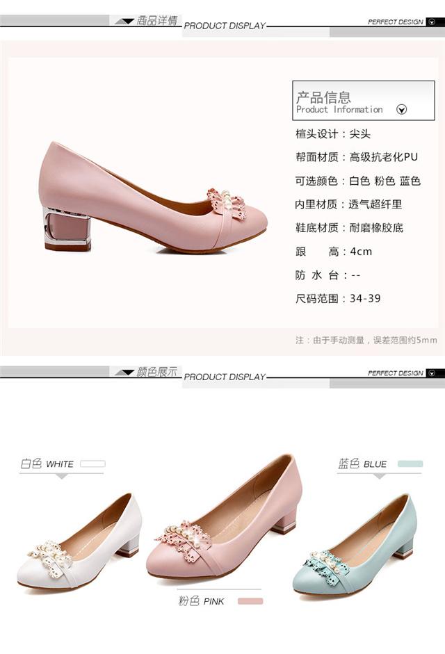 普通系鞋教程步骤图片