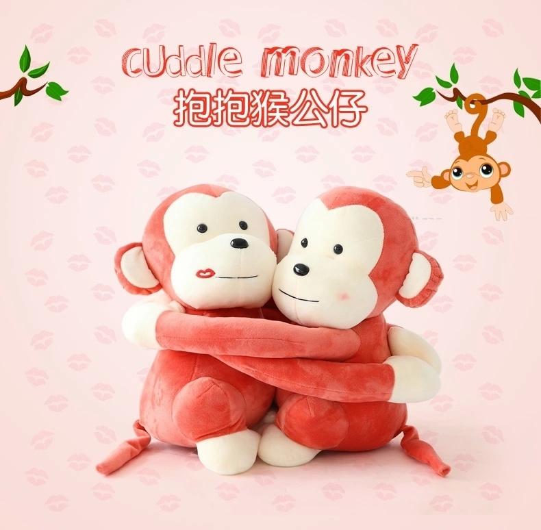 抱抱猴 新款 猴子猩猩 情侣猴 生肖 儿童 礼物女