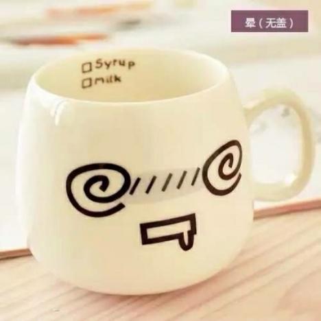 【可爱的表情杯子】--qq