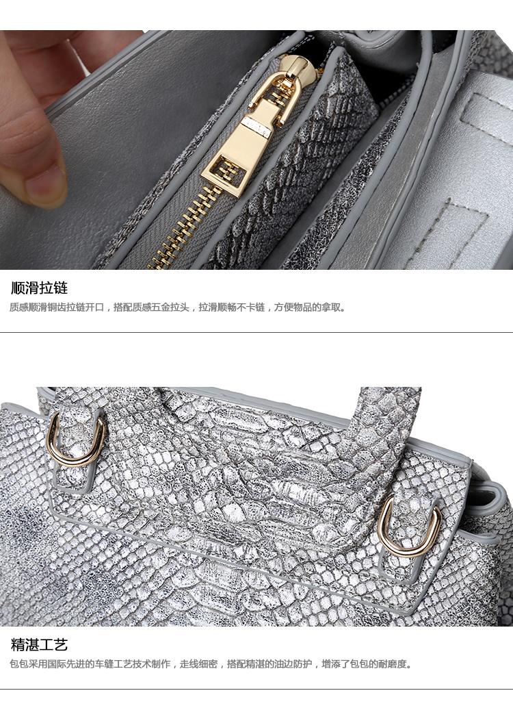 夏季新款大牌时尚蛇皮纹手提斜挎包