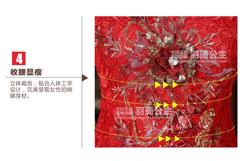 2015新款红色旗袍裙结婚纱敬酒服晚礼服新娘年会主持蕾丝长袖细节做工