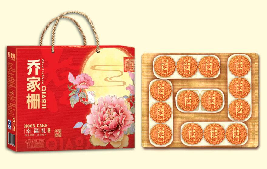 中秋节送礼 乔家栅月饼礼盒装16个/盒 江西特产