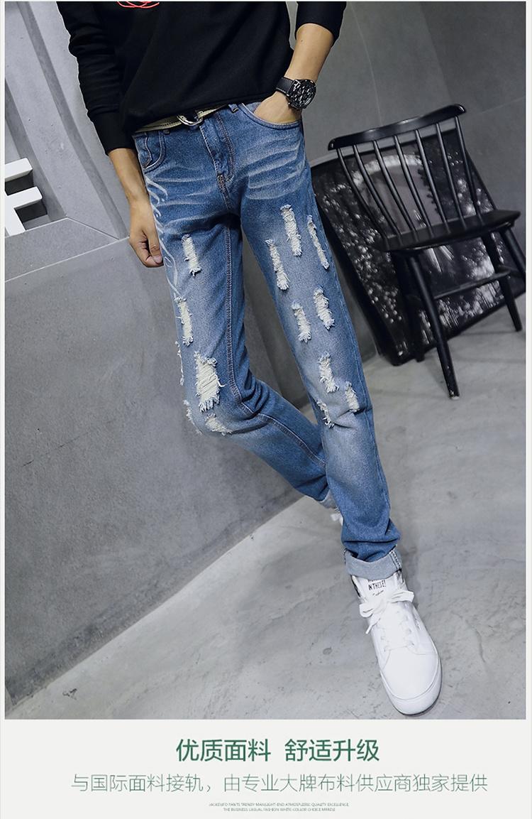 小裤脚牛仔裤