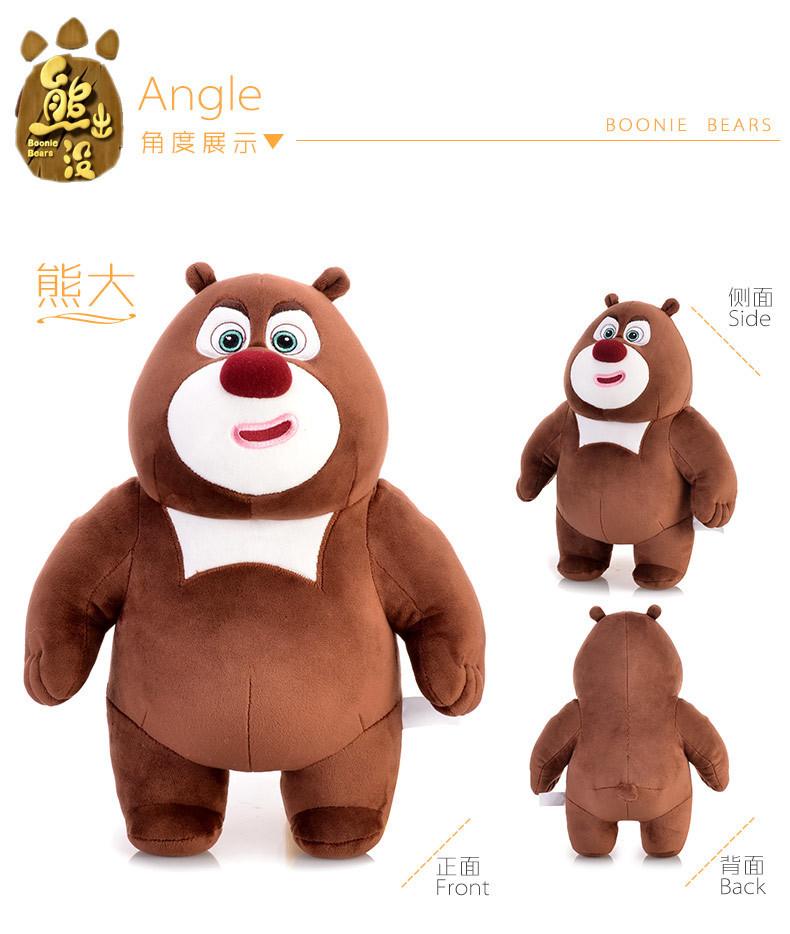 熊出没之雪岭熊风团子熊大熊二毛绒玩具公仔童年版光头强雪熊套装