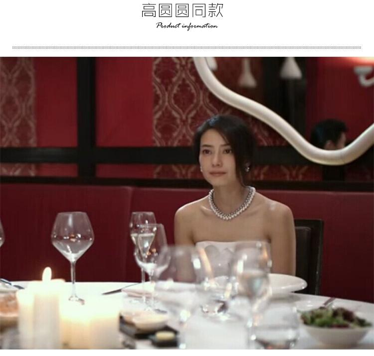 925银镀白金天然淡水珍珠高圆圆同款女士手链