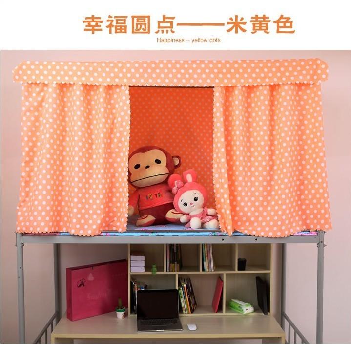 大学生宿舍床帘上铺清新可爱透气下铺寝室公主床幔防尘顶寝室神器整体