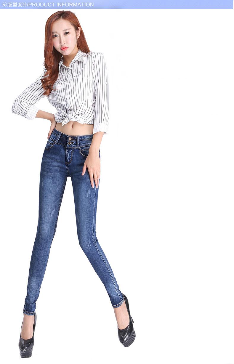 【琳达家】修身显瘦铅笔小脚牛仔裤