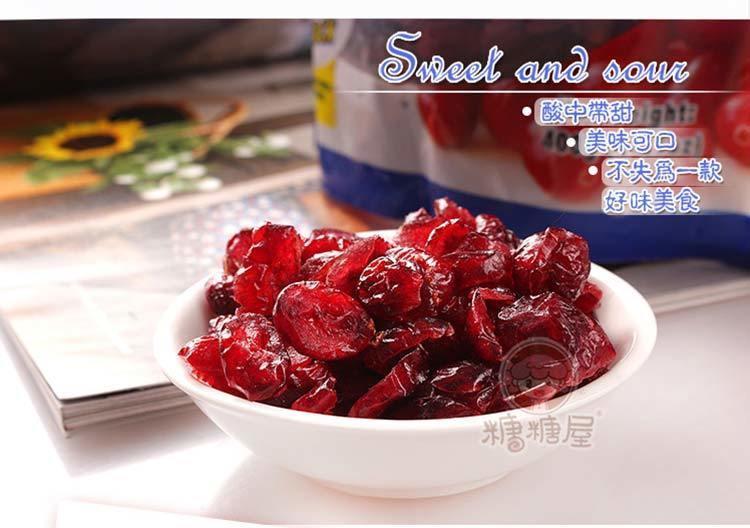 【糖糖屋】美国进口 美加农场蔓越梅蜜饯小红梅蔓越莓干400g