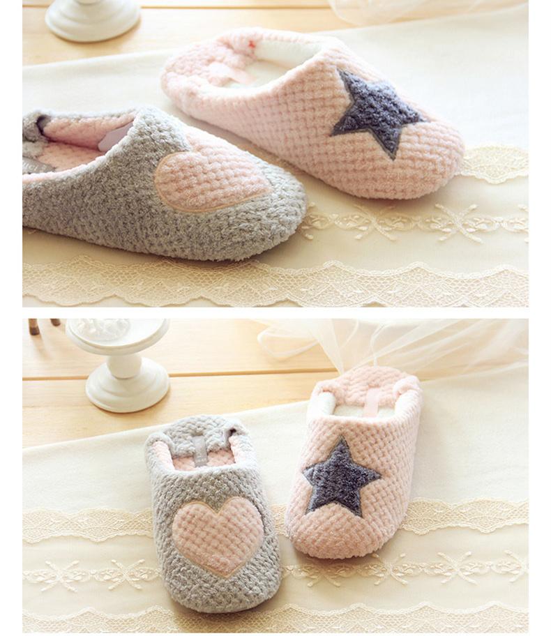 【玫瑰家】韩版甜美珊瑚绒星星心形珊瑚绒加厚居家室内棉拖鞋