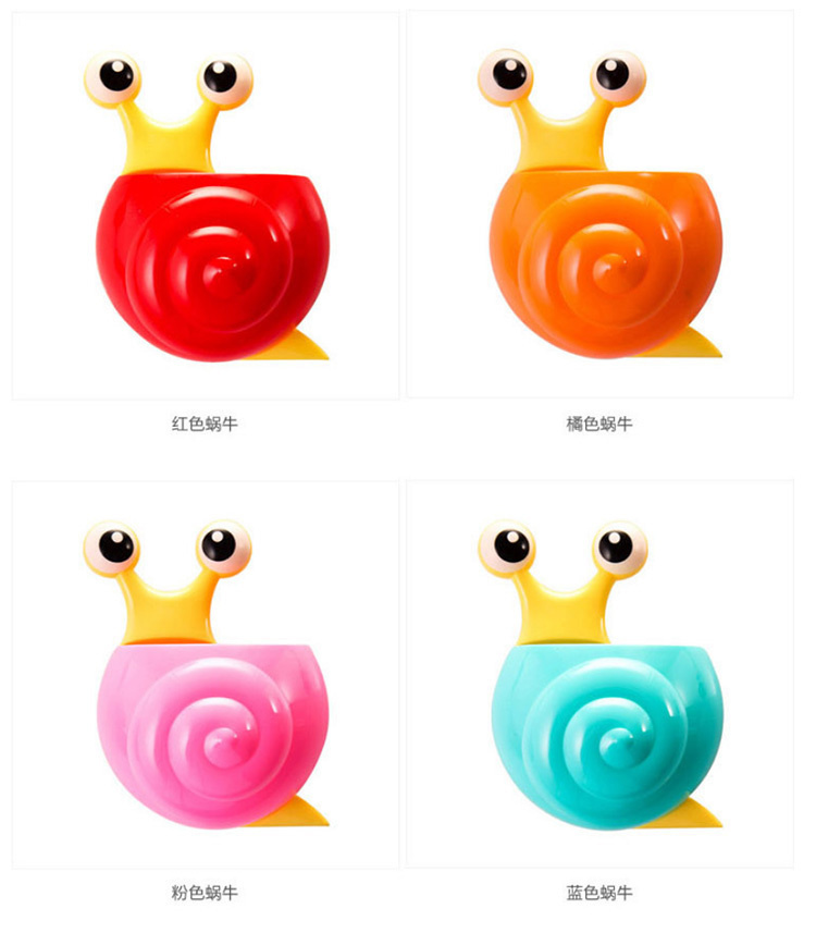 小小屋 可爱卡通蜗牛强力吸盘牙刷架