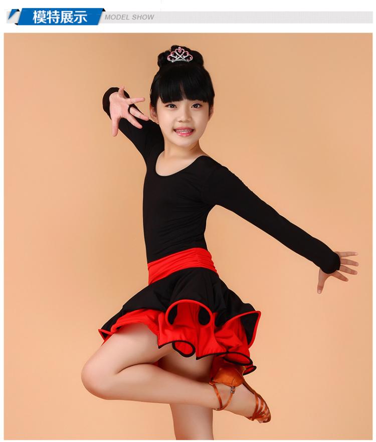 【儿童舞蹈服连衣裙】-鞋子-裙子
