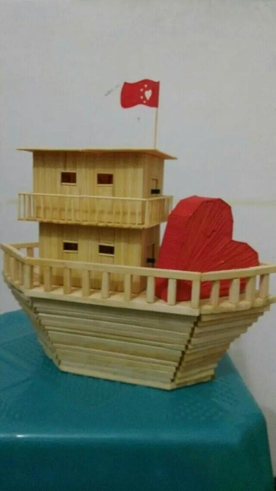 手工制作爱心船