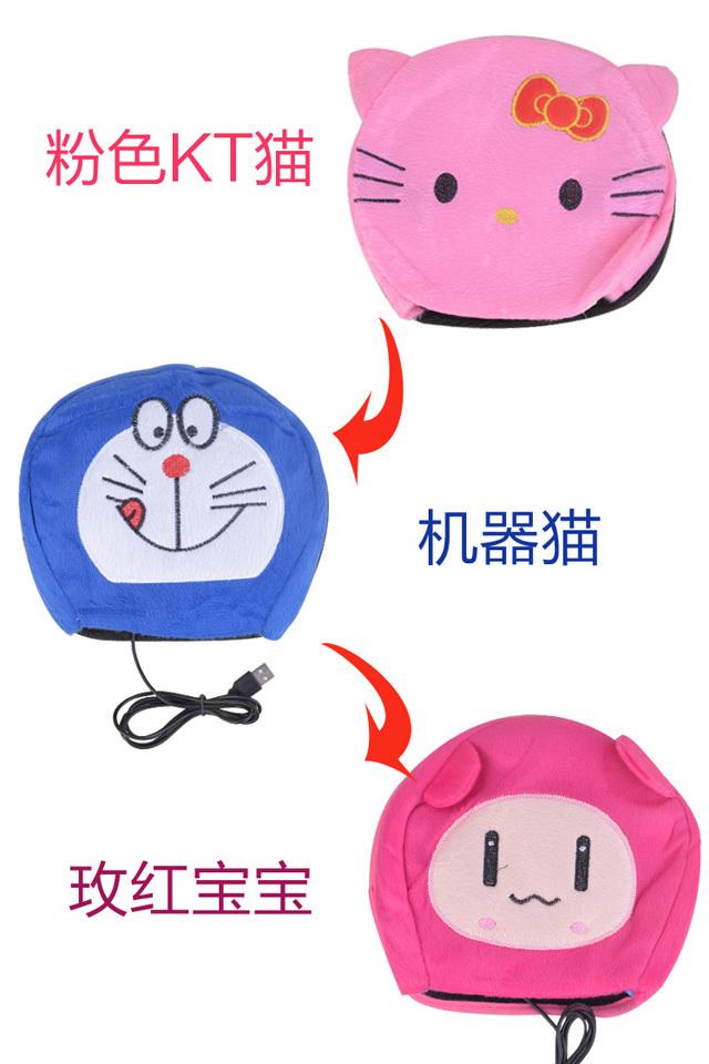 【usb卡通动物鼠标垫】-null-百货