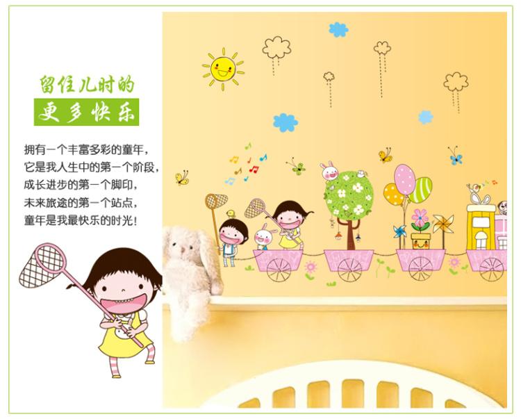 可爱卡通小朋友郊游捉蝴蝶幼儿园儿童房墙贴