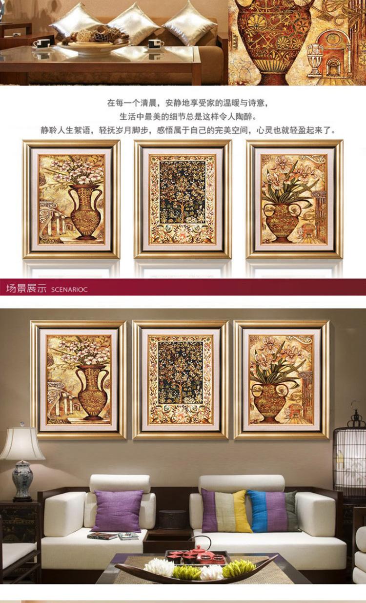 现代美式欧式沙发背景有框画墙画壁画挂画画