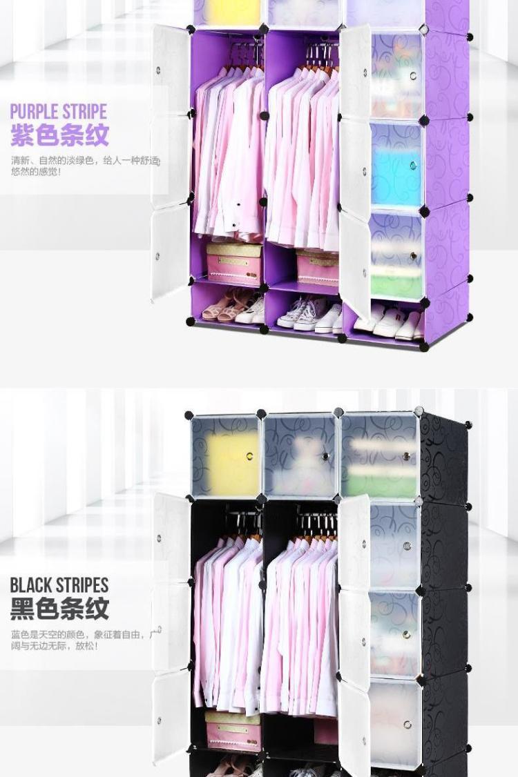 【简易衣柜布艺组装组合树脂魔片塑料折叠钢架收纳