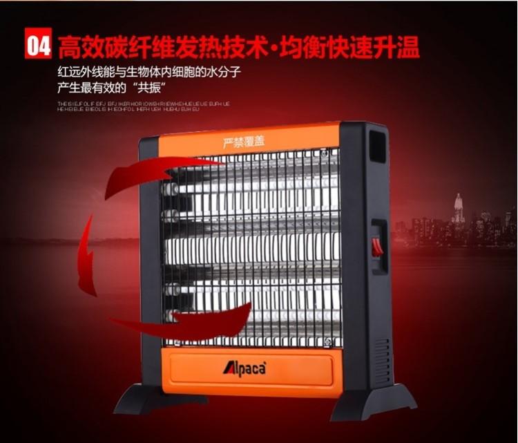 【取暖器家用小太阳烤火炉浴室省电电暖器宿舍办公室