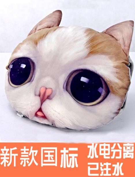 可爱猫咪配文字图片