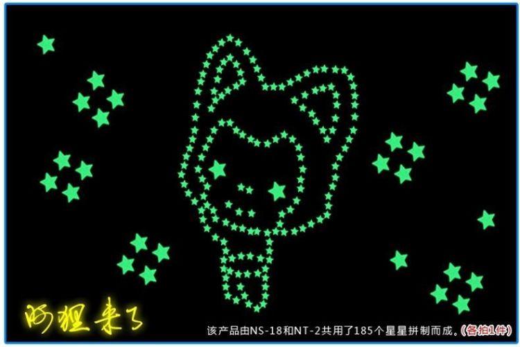 韩国星星夜光贴环保可移除儿童房幼儿园背景