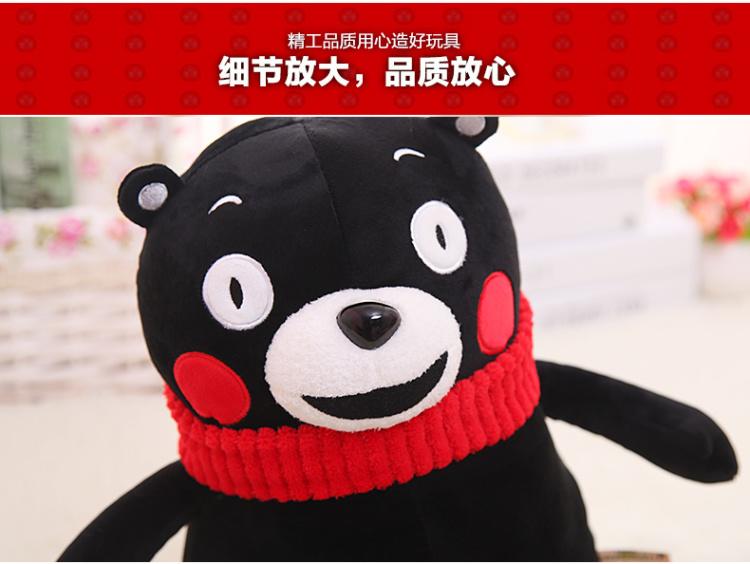 熊本熊毛绒玩具公仔布娃娃日本黑熊吉祥物