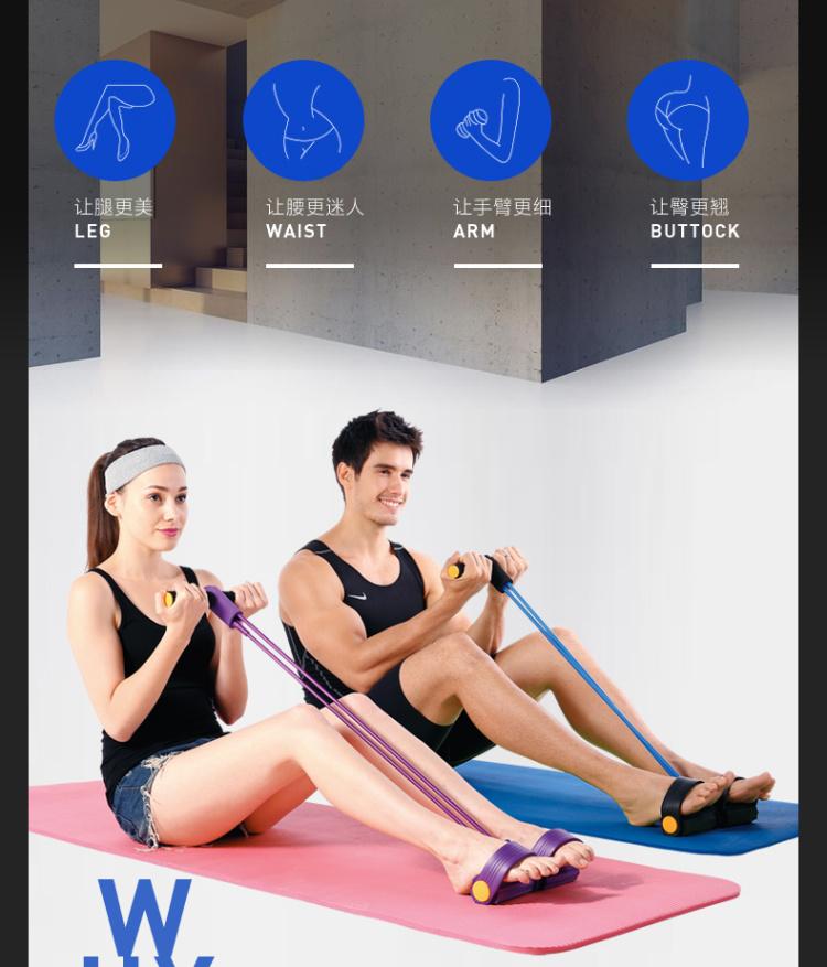 【仰卧起坐器材健身家用运动拉力器减肥减肚子瘦腰神