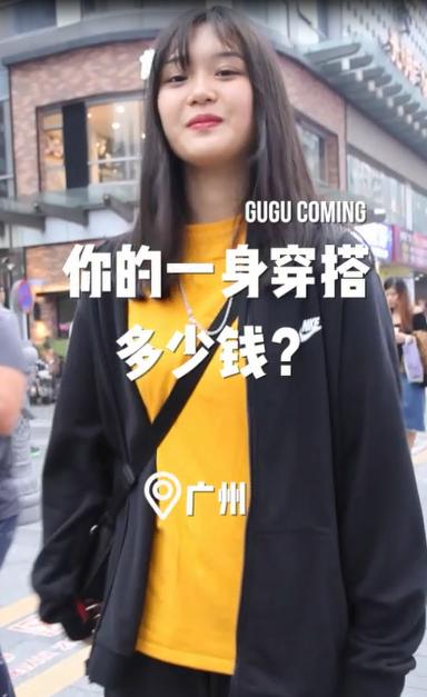 本菇捉到一只讲粤语的高中生小姐姐,随便穿穿也有点酷耶!#菇菇来了#