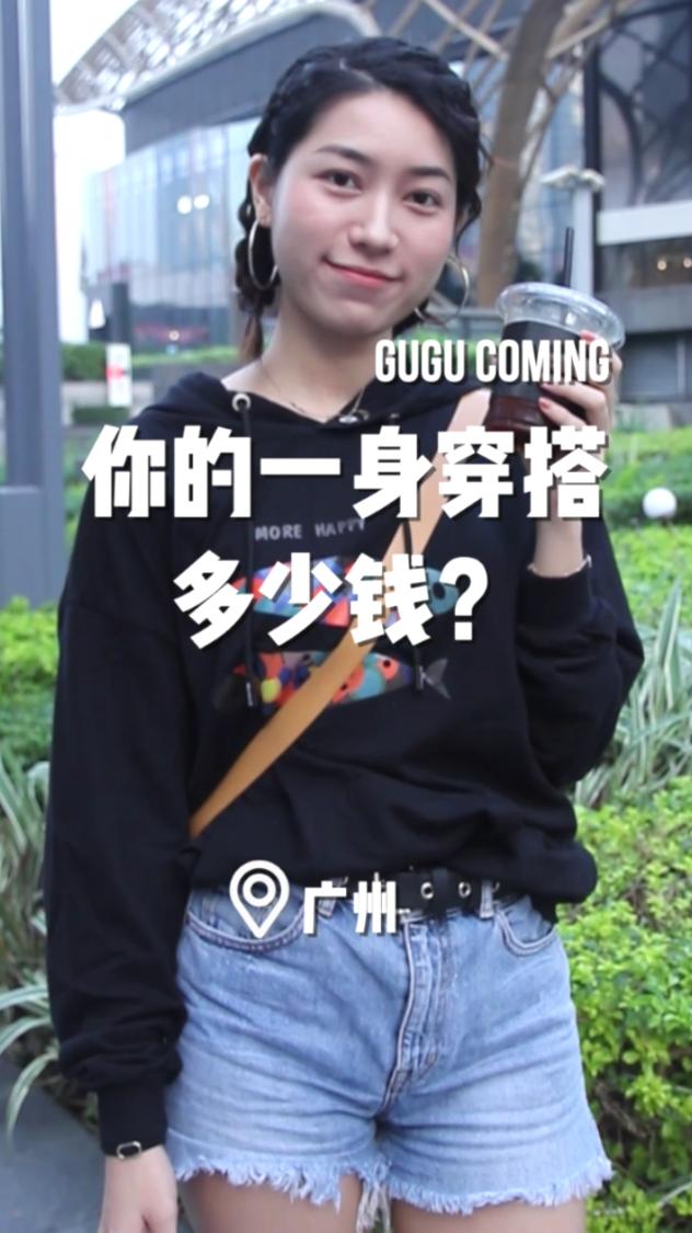 遇到广州讲粤语的工程师小姐姐,声音好听到像港片演员!#菇菇来了#